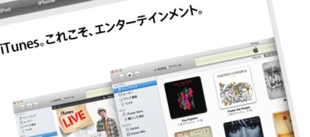 アーティスト・レーベル運営者必読!音楽配信に使えるオンラインデジタルディストリビューター入門